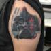 Vader Matt McKelvey thumbnail